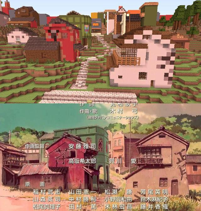 minecraft-spirited-away-5